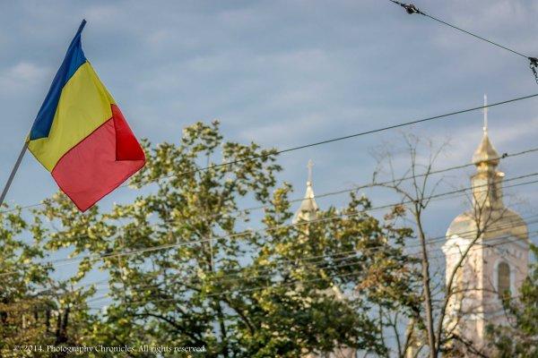 Iasi - Romania